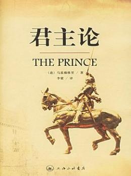 君主论【马基雅维里】www.eybook.com