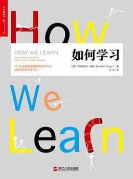如何学习【eybook.com】